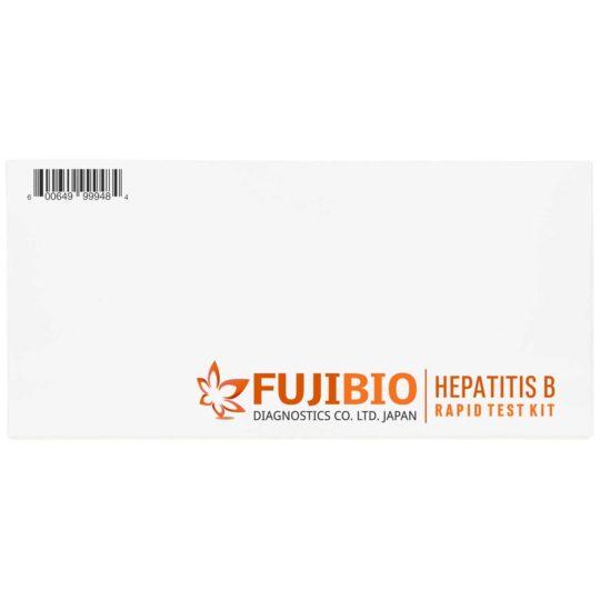 Fujibio Hepatitis B Rapid Test Kit